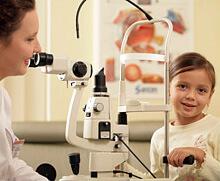 Новое зрение сколько стоит операция